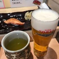 魚河岸 五十七番寿し 札幌シーフーズ @新千歳空港の記事に添付されている画像