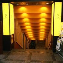がんばれ和歌山!ふくろうの湯の記事に添付されている画像