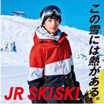 JRSKISKIが…(T . T)//GQ JAPANの記事に添付されている画像