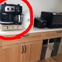 セリア購入品でニトリ商品を使いやすくDIYの記事に添付されている画像