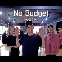 URBANクラス ◆Kid Ink - No Budgetの記事に添付されている画像