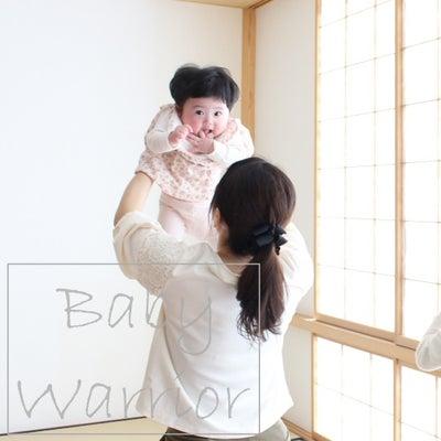 ☆ベビーヨガ│生後3か月から8か月、過去最高5組の赤ちゃん&ママがご参加でしたの記事に添付されている画像