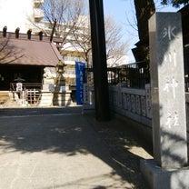 氷川神社・気象神社の記事に添付されている画像