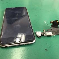 牛久市よりご来店!iPhone6の充電ができない状態を改善!!!の記事に添付されている画像