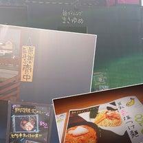 長浜市 麺ダイニングまさゆめの記事に添付されている画像