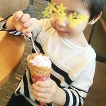 にじいろアイスとポケモン愛♡の記事に添付されている画像