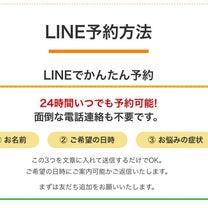 """""""明日21日のお知らせ""""の記事に添付されている画像"""