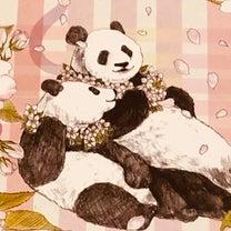 ☺︎今日は上野動物園開園記念日の記事に添付されている画像