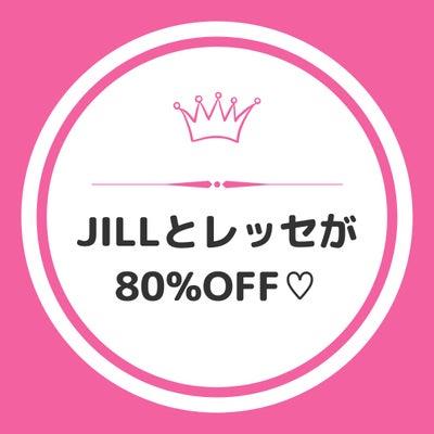JILL byとレッセパッセがALL80%OFF!の記事に添付されている画像