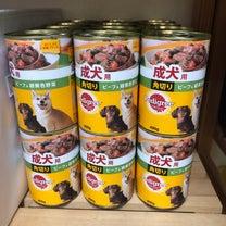 スタンバイ収納 犬の餌 缶詰の記事に添付されている画像