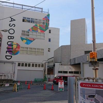 のぶりん 横浜アソビルをいち早く取材!ですの記事に添付されている画像