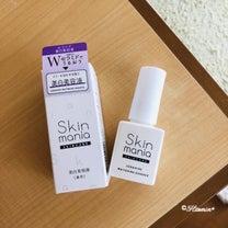 Skin mania セラミド美白美容液の記事に添付されている画像