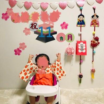 【育児】11ヶ月&発達ゆっくり?【11ヶ月】の記事に添付されている画像