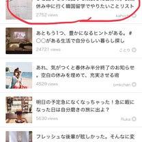 ☆お知らせ☆の記事に添付されている画像