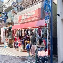 子連れ旅行。三浦半島ー。横須賀へ。の記事に添付されている画像
