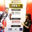 弊社グループ会社初主催のe-Sportsイベント「Me_eSports」は大成功でした❗️