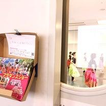 今日は島本町でフラダンスレッスンの記事に添付されている画像