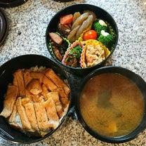 小学生男子 塾のお弁当 しょうが焼きの記事に添付されている画像