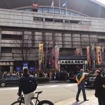時間いっぱいからタイミングを合わせる件について ー 大相撲春場所9日目を観るの記事に添付されている画像