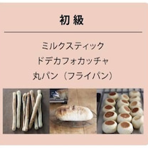 【募集中】4月レッスン予定☆追加☆の記事に添付されている画像