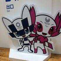 オリンピックボランティアの記事に添付されている画像