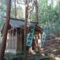 猿田彦神社 (大江町)の記事に添付されている画像