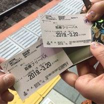 箱根の山は天下の険!の記事に添付されている画像