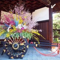 京都御所への記事に添付されている画像