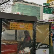 バースデーツアーin 韓国の記事に添付されている画像