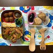 0301.お弁当3つ☆の記事に添付されている画像