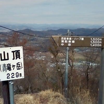 """""""平成ラストスパート達成報告!""""の記事に添付されている画像"""