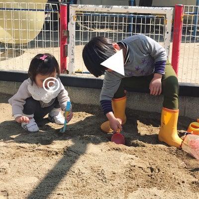 公園日和の記事に添付されている画像