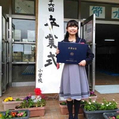 ご卒業おめでとうございます!の記事に添付されている画像