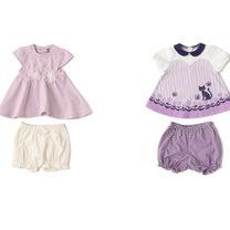 【BABY】上下セット、チュニックなど、ベビー服のおすすめ!人気、春夏キッズファの記事に添付されている画像