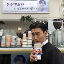 真のショーウィンドウグループ Siwon IG~☆の記事に添付されている画像
