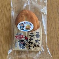 東大阪ラグカレーの記事に添付されている画像
