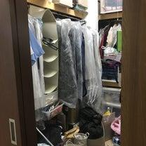 ニトリの衣装ケースでショップのようなクローゼット収納に!の記事に添付されている画像