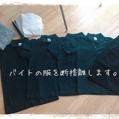 洋服の断捨離の記事に添付されている画像