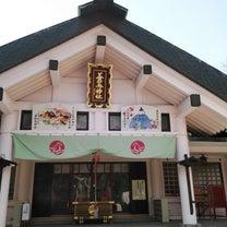 青森で神社参拝の記事に添付されている画像