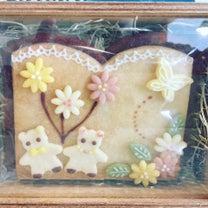 お菓子のお家 (別バージョン)のご紹介の記事に添付されている画像