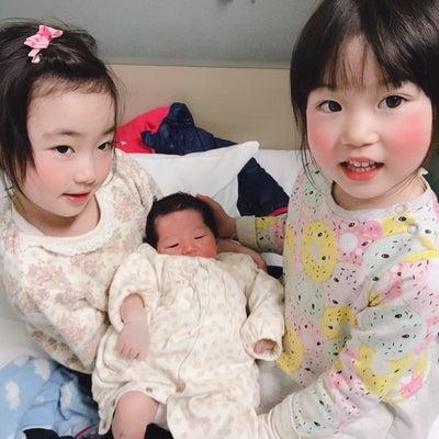 無事出産しました!五戸町の美容室ICHIE hair studioの記事に添付されている画像
