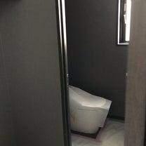 トイレの仕様 はアラウーノの記事に添付されている画像