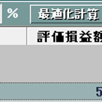 ★デイトレ5万円超★3月配信のEduLab【+17%】1月配信のリンク【+176の記事に添付されている画像