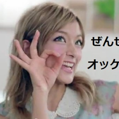 子宮筋腫~術後健診☆妊活~の記事に添付されている画像