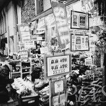変わりゆく佐竹商店街《東京下町巡礼記》⑦の記事に添付されている画像