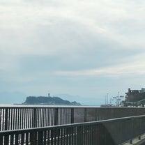 3/19火曜 江ノ島☆の記事に添付されている画像