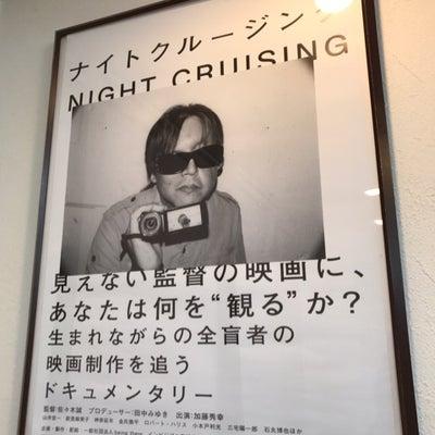 RYU's 新作映画紹介 174の記事に添付されている画像