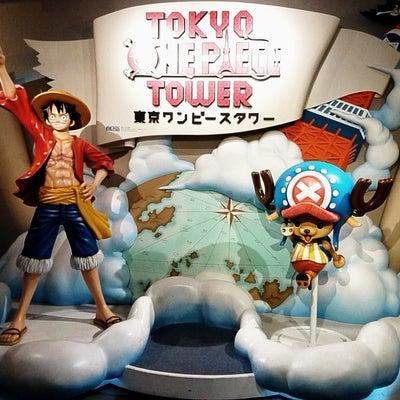 東京ワンピースタワーの記事に添付されている画像