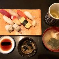 【3/20】♡今日の外ランチ♡〜お寿司〜の記事に添付されている画像