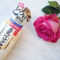 とろけるクレンジングミルク♡豆乳イソフラボンの記事に添付されている画像